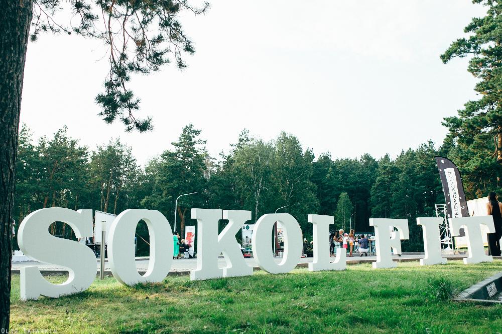 2016-08-11 18-35-25_Oleg Tatarkin.jpg