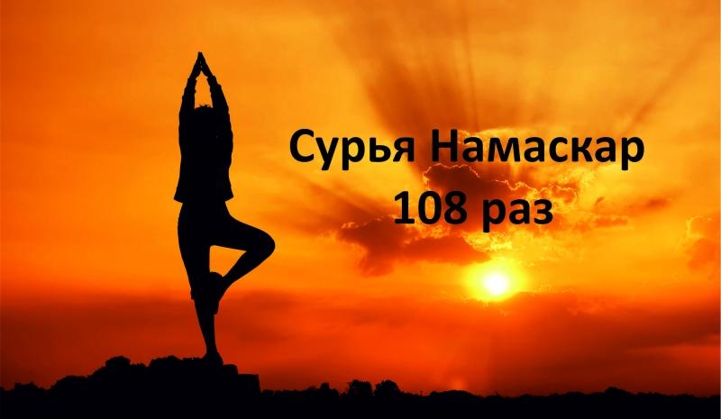 День йоги в Sokol Fit