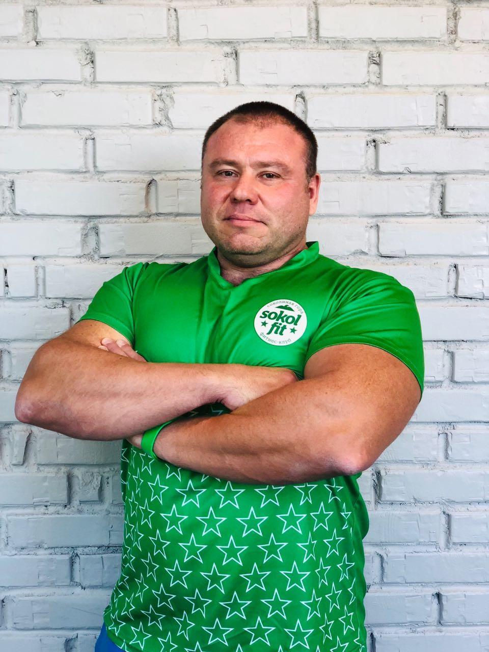 Быков Сергей