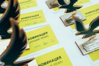 2016-08-11 19-14-24_Oleg Tatarkin.jpg