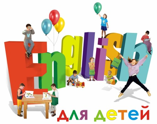 Английский язык для детей в SokolFit